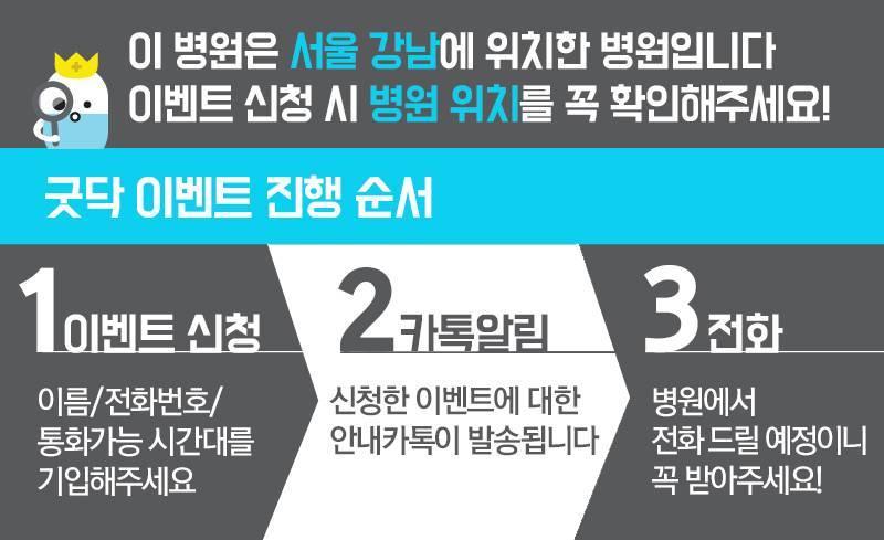 D event info b51b986ff0fb8dfc43