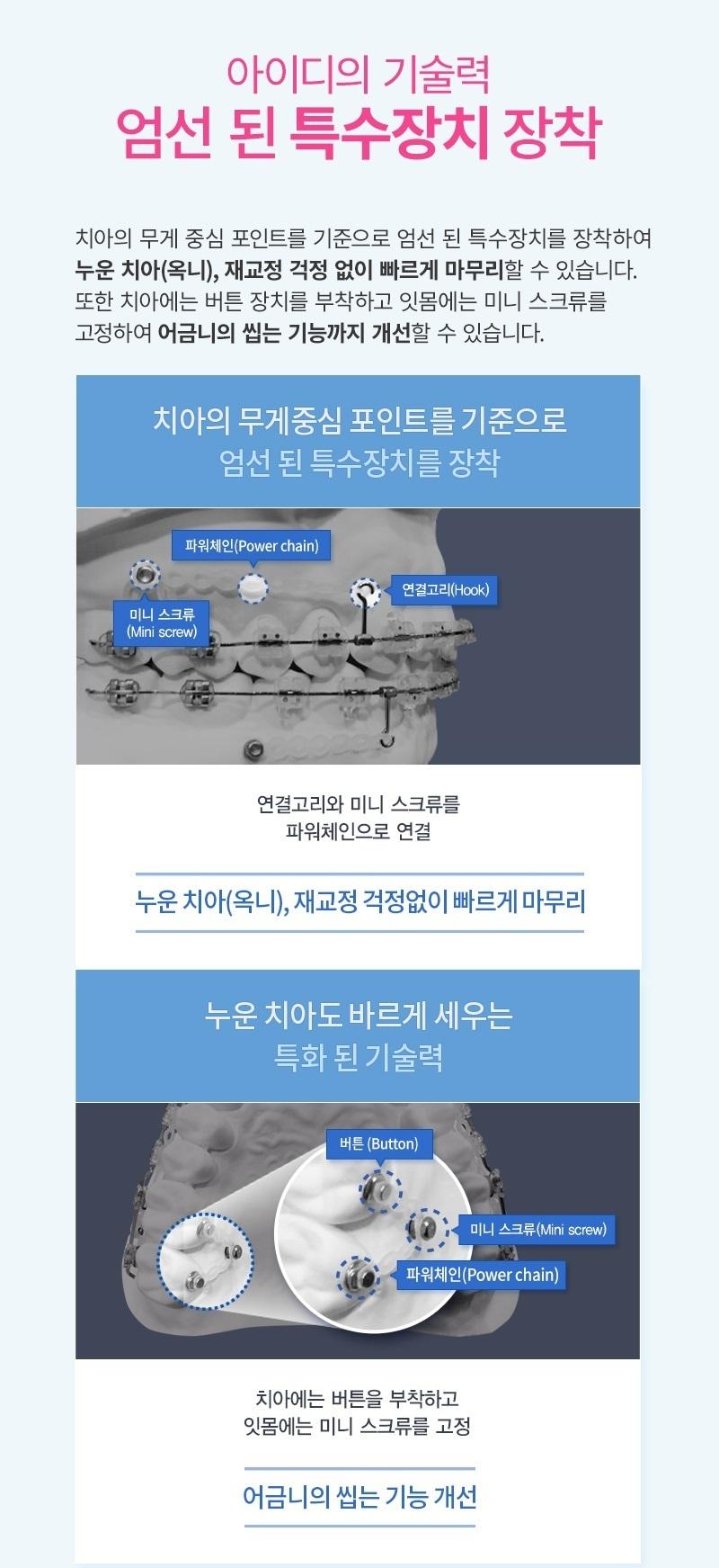 D event info 4663600389d5410ec4