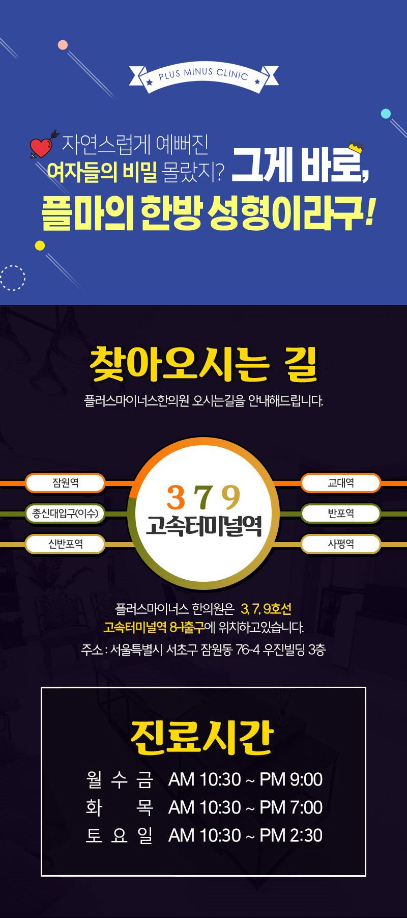 D event info 81b26230c4673b7a3a