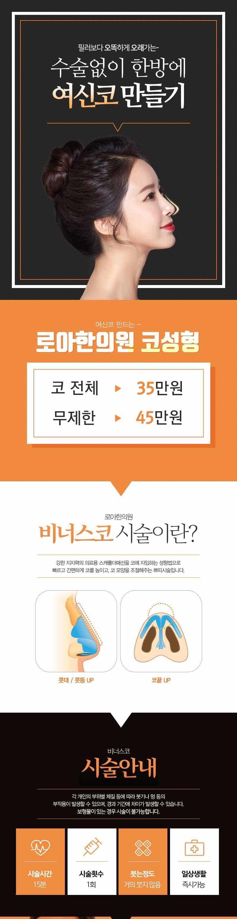 D event info 3cf4544656c9bd764d