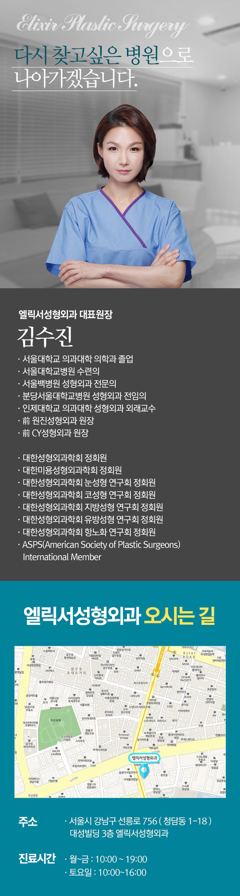 D event info b84587c400870bb084