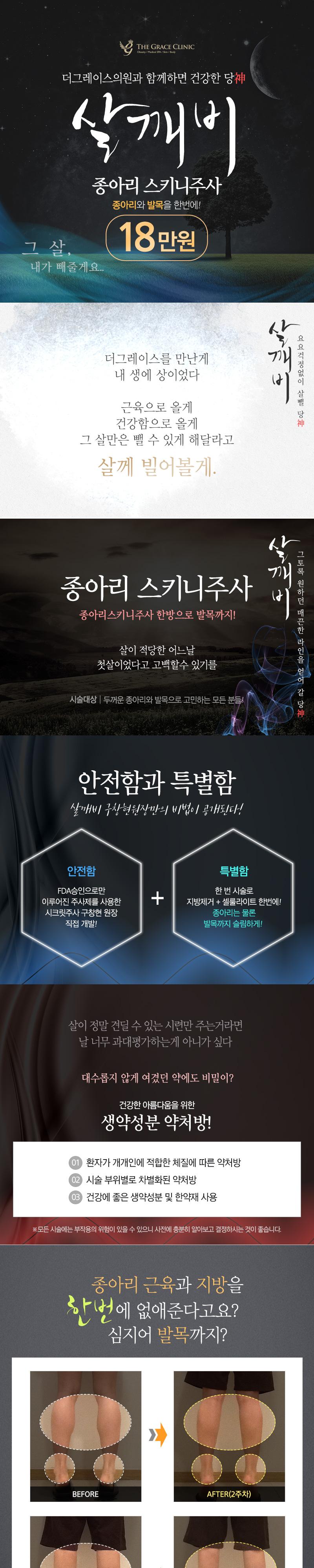 D event info be192a7612d05f98e5