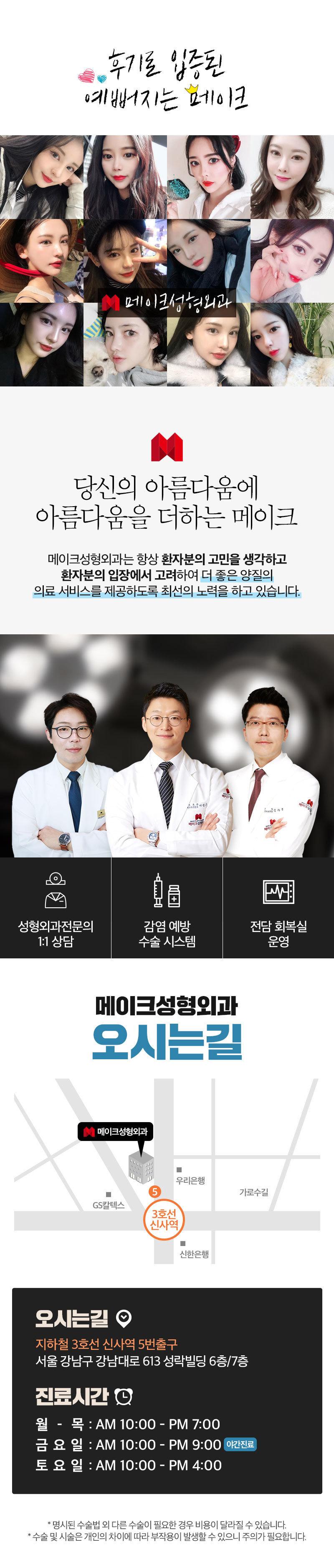 D event info dcc6a4572f16c82a20