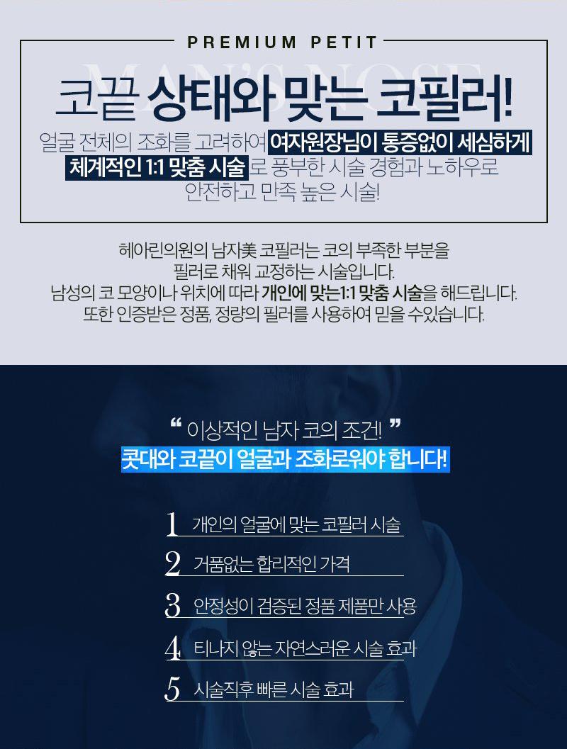 D event info 950c99627a4191c9bd