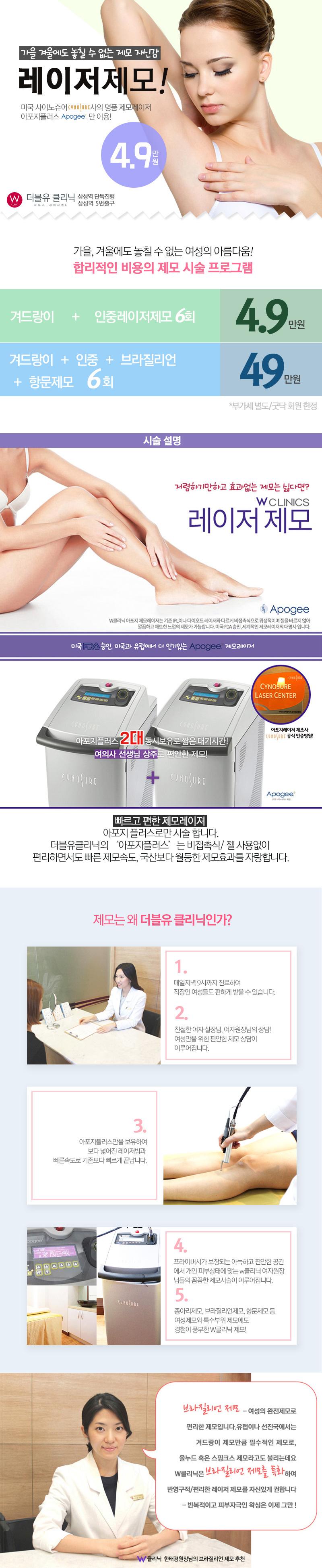D event info a20070537b5d01e953