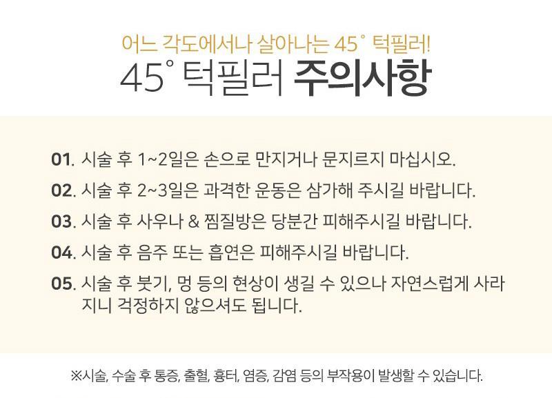 D event info 1dae7818593cb5968d