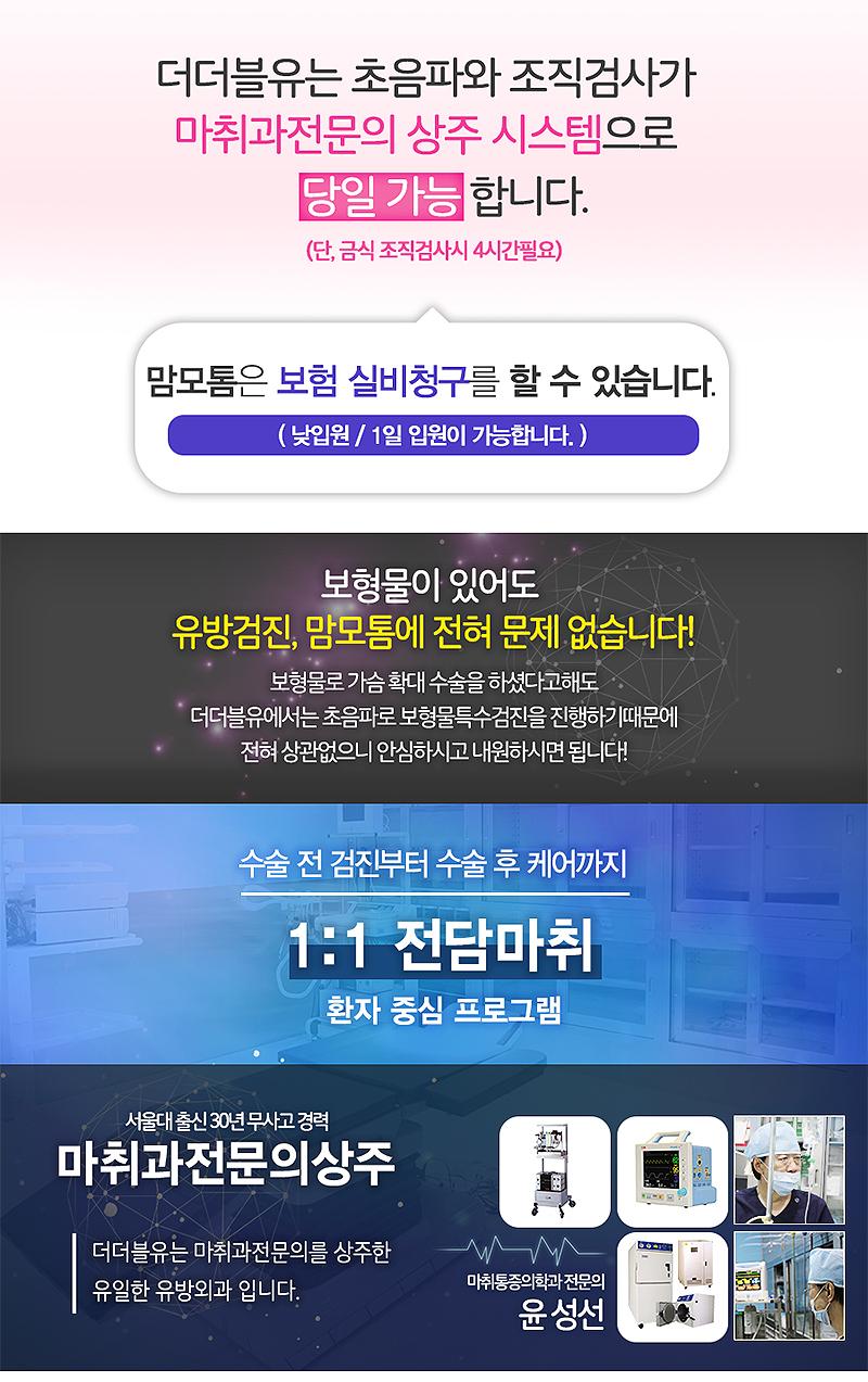 D event info dbe82828c2b038a55a