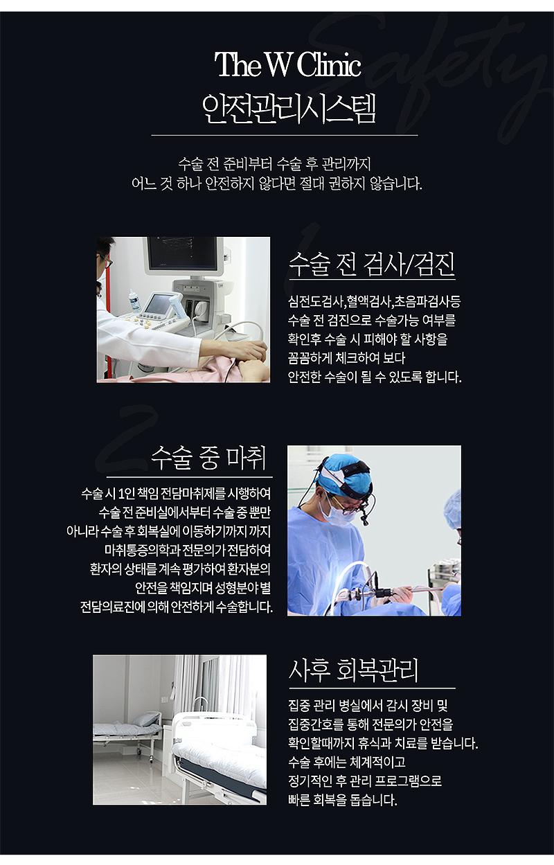 D event info b7b7954e74308420ba
