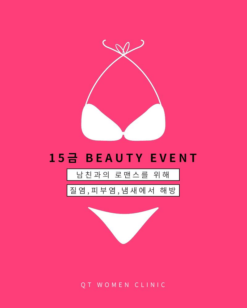 D event info 0cdb8601c9b14da3b9