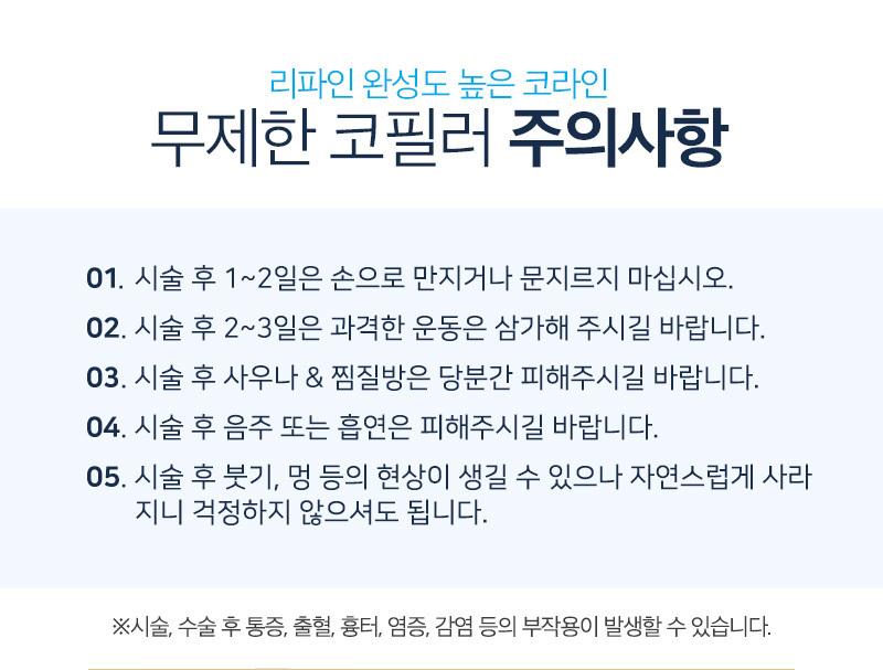 D event info da7374eb91b4ff69b9