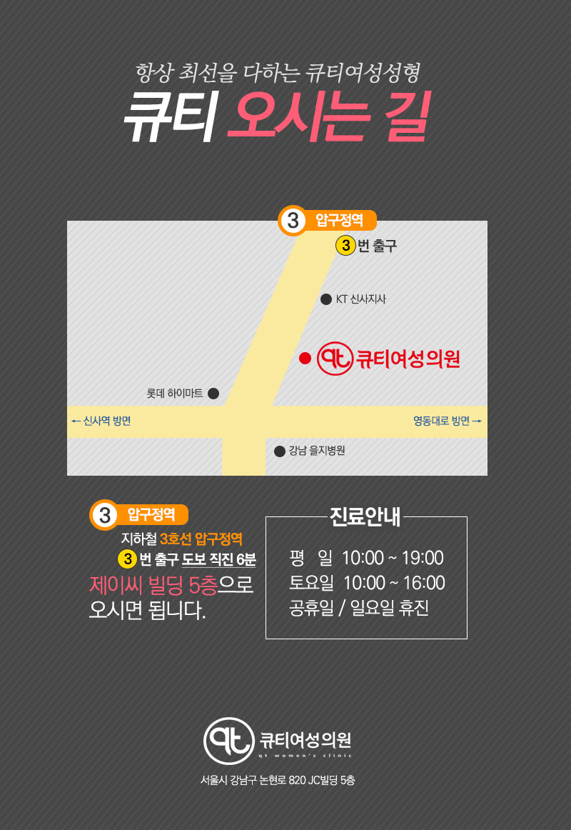 D event info 94cb06c3425bdc3736