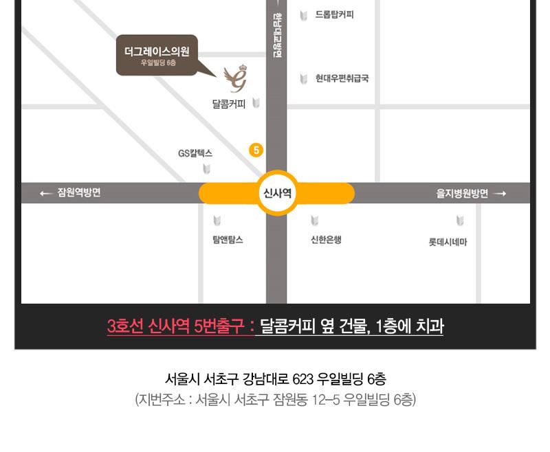 D event info 8db6436a590f18c84a