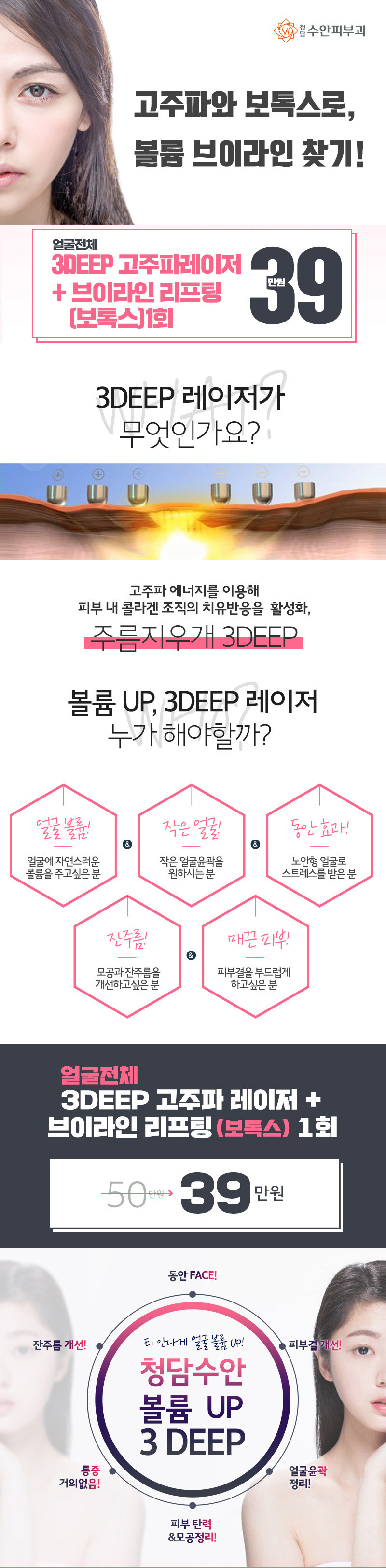 D event info a880c4a94e183758d1
