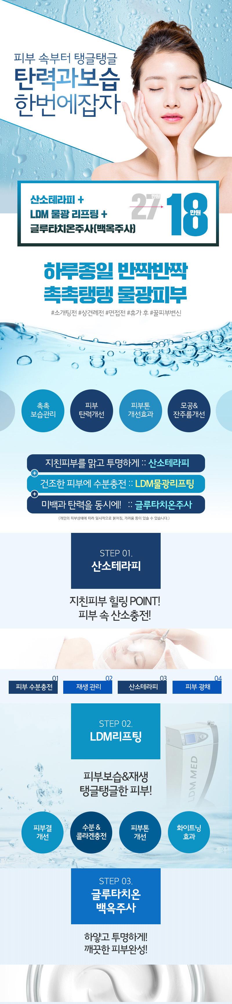 D event info ac149f924f98d872a4