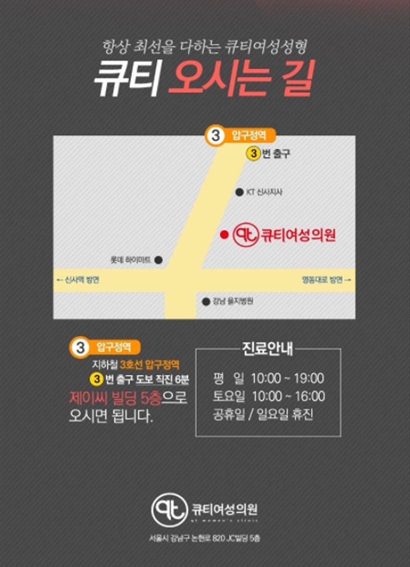 D event info 43e73d79b99218a7d3