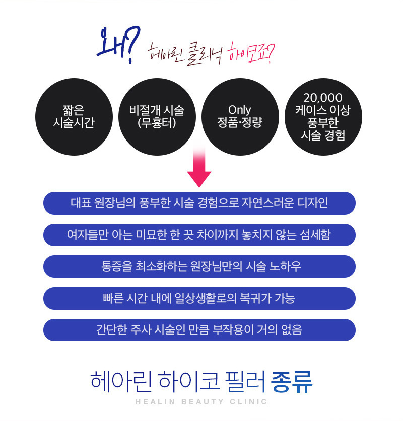 D event info 801257c0fde76b10dd