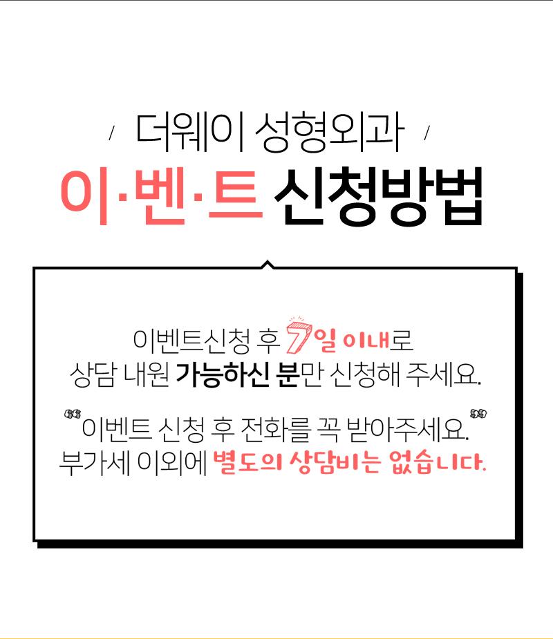 D event info b1f2bc293a45ac8a12