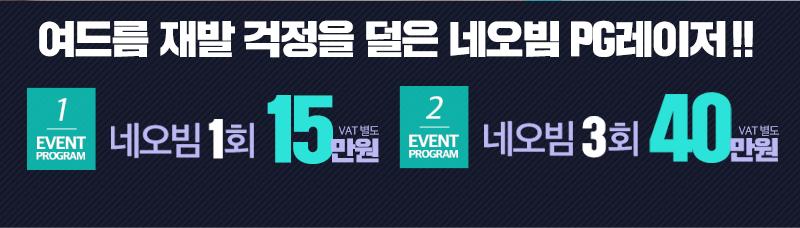 D event info 3c41d7683a5897b411