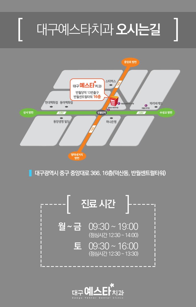 D event info d7f400cc406825d821