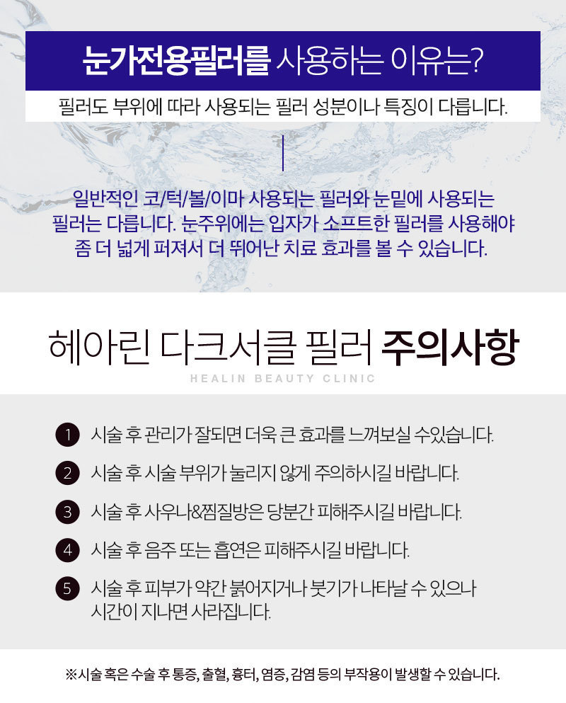 D event info fcf02b1f8648573696