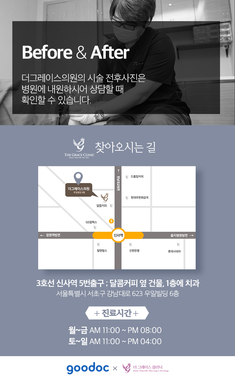 D event info 121d95da629d2aa79e