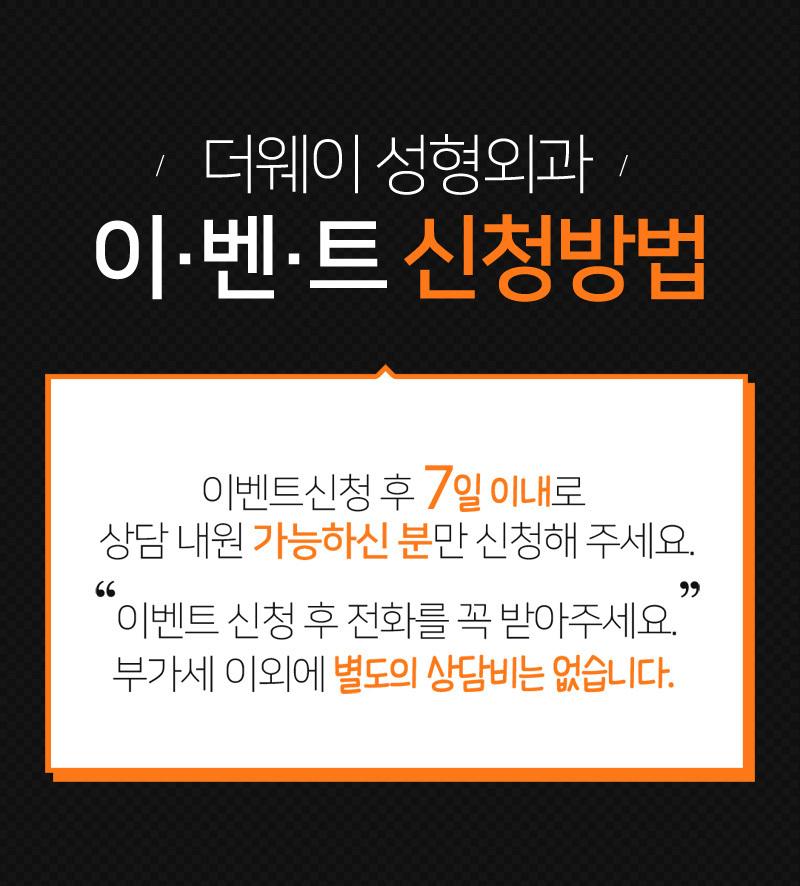D event info 611eba04ae517e31ec