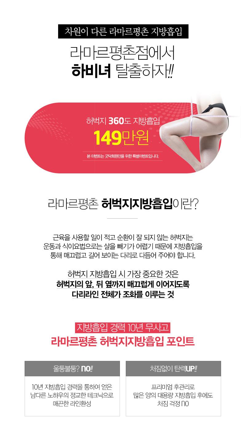 D event info 6c31715355f247d212