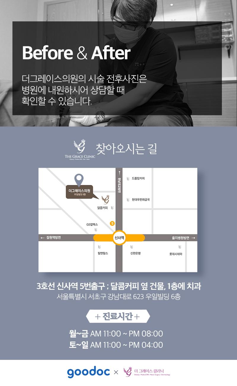 D event info cde1e1e488517a9268