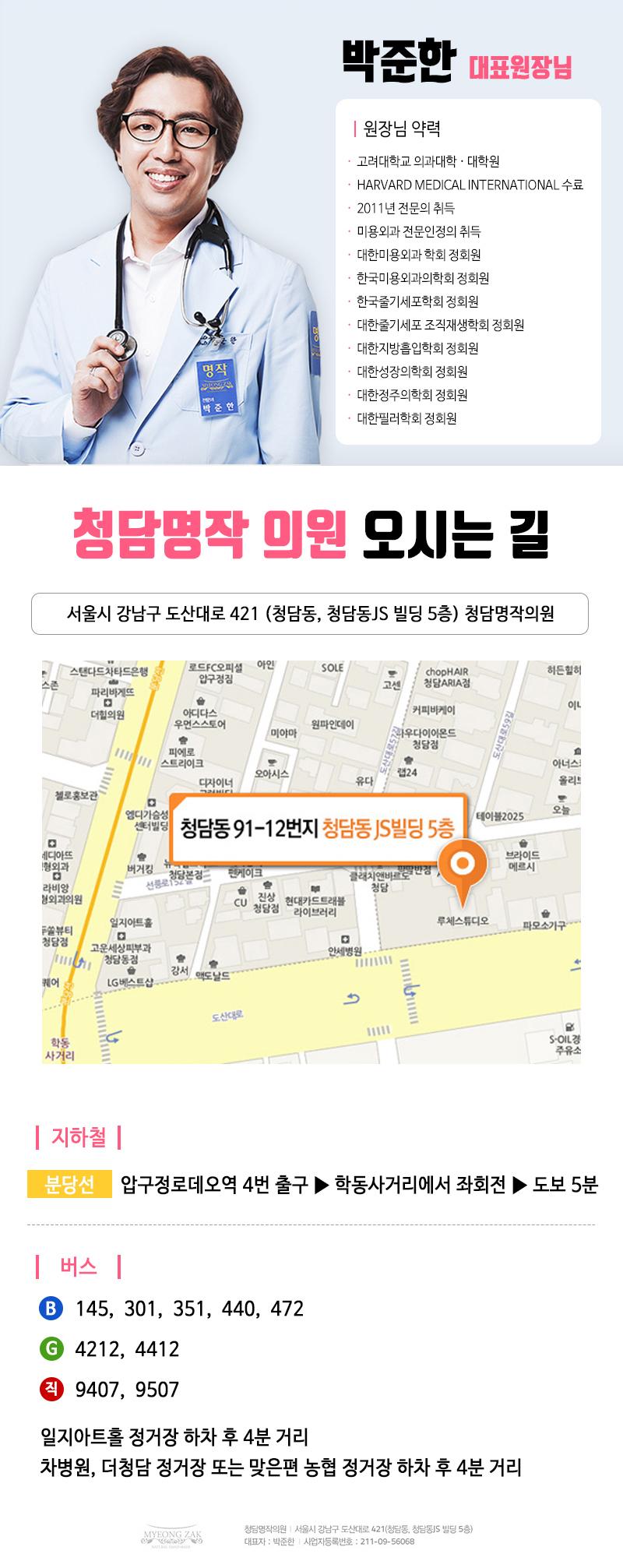 D event info bc96ced91b408d3cf5