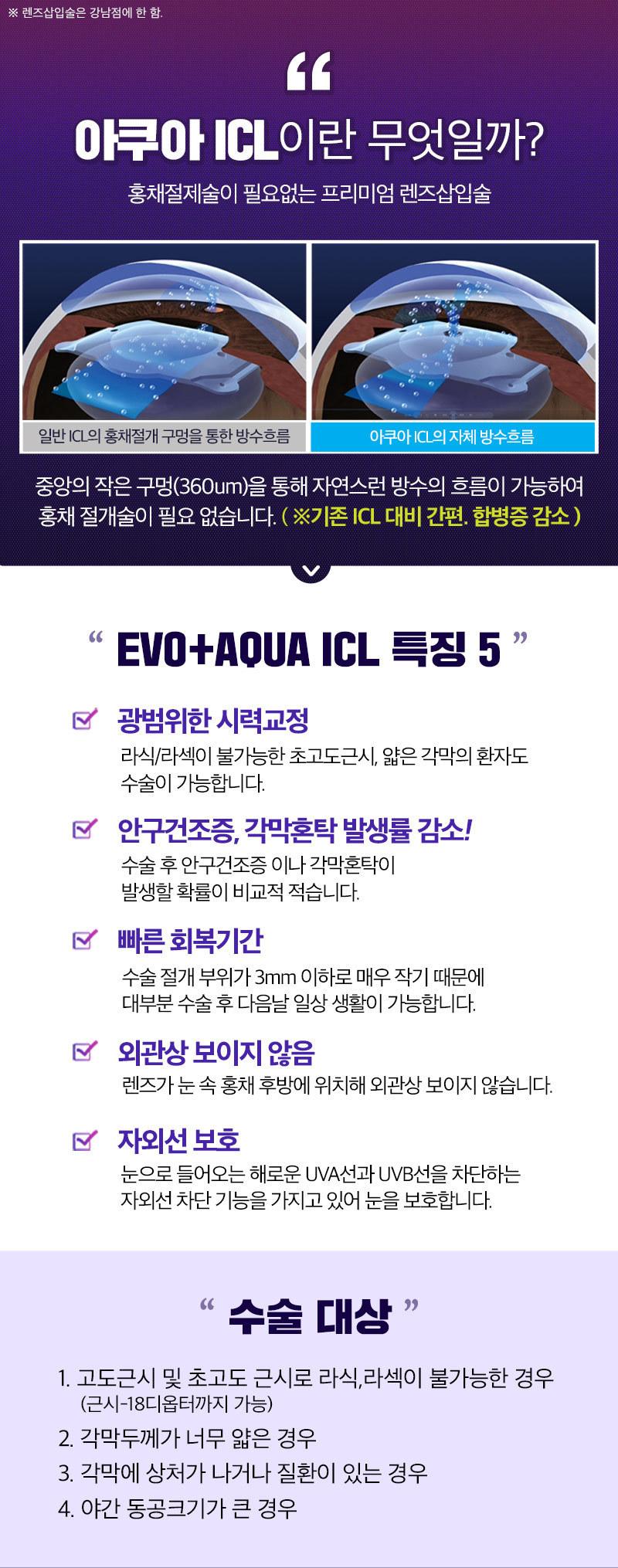 D event info e1aa70da26a52654fb
