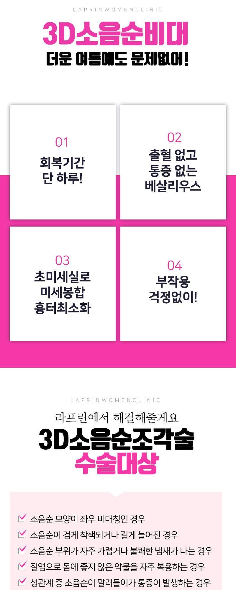 D event info 919f7b0eea66824da4