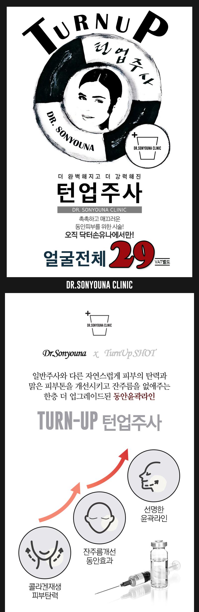 D event info 85c0ab9235b305658a