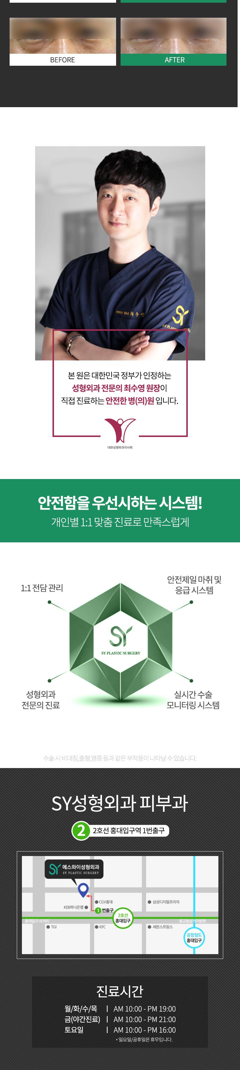 D event info 5a5266bc7467c9e0e2