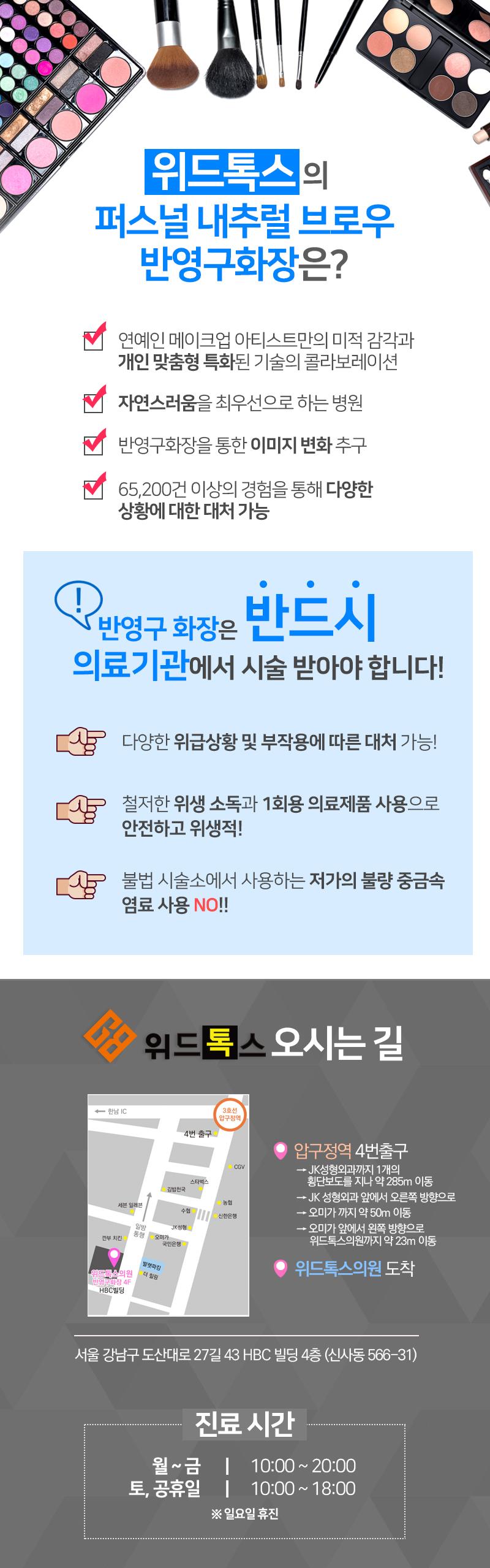 D event info 040dc200fffcf512ba