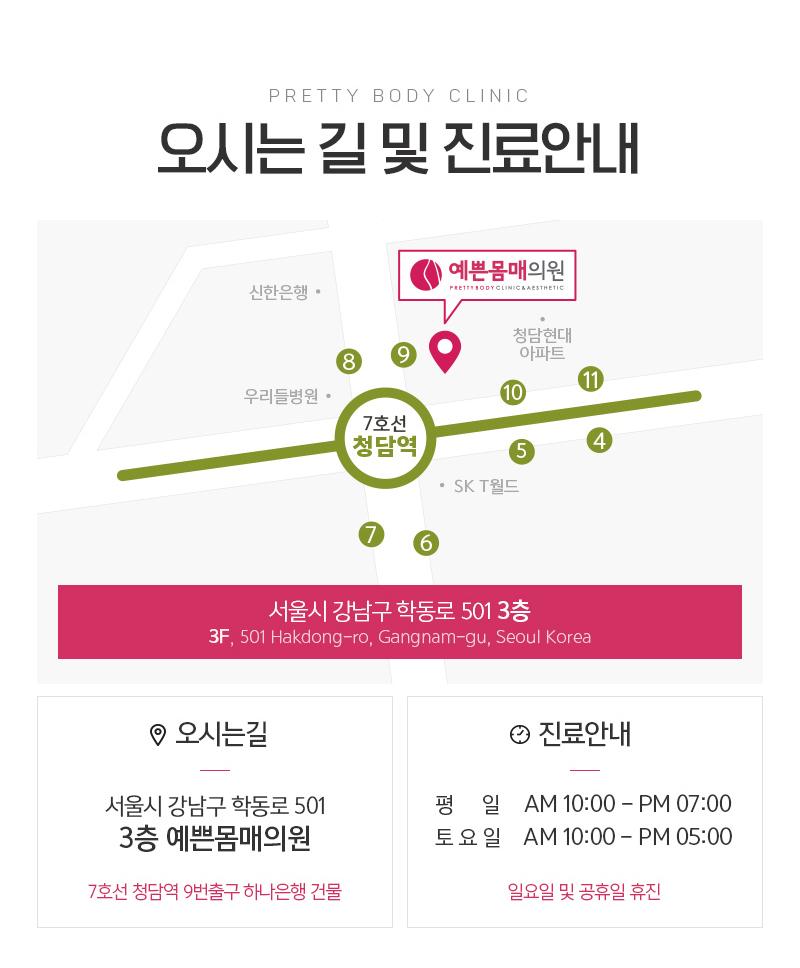 D event info 292d9f896123217aa0