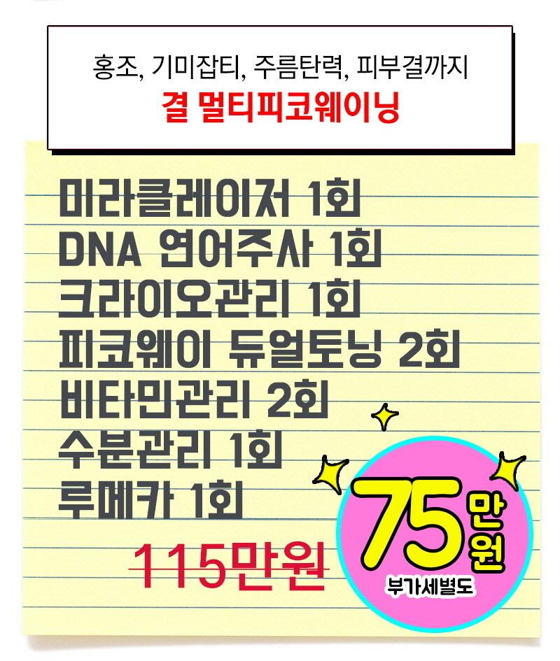 D event info 3da81ef4fed00db244