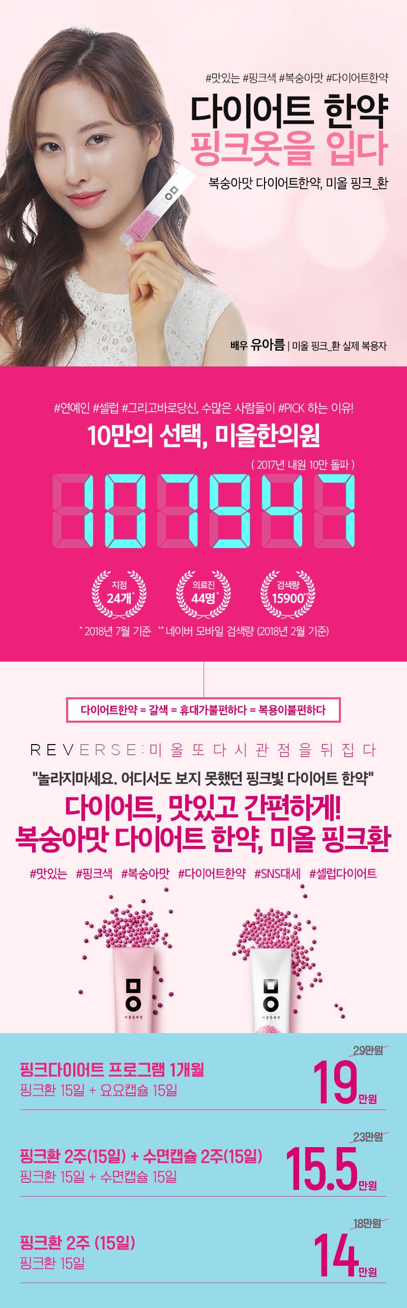 D event info b46a876495476f4f24