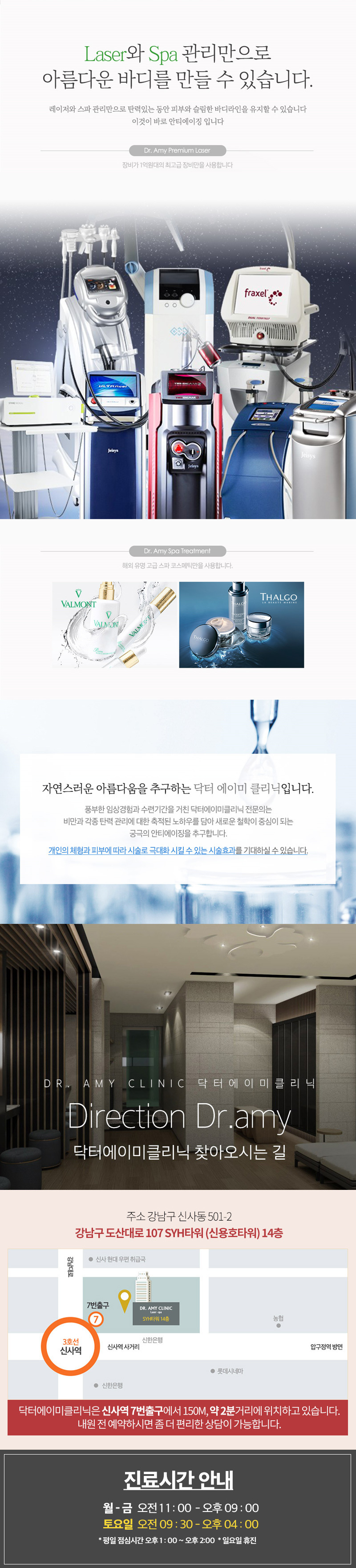 D event info aadb9dc1013b311ae9