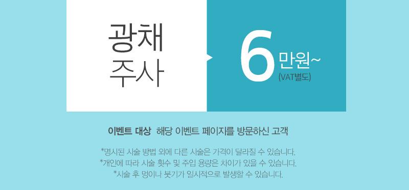D event info 7bae90a7e1d26f2222