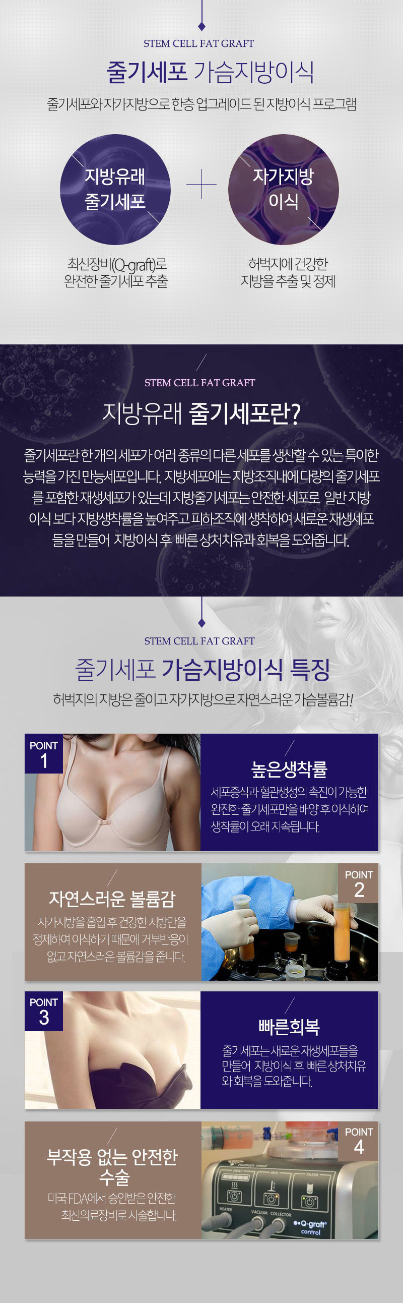 D event info 63ae795f46d972a079