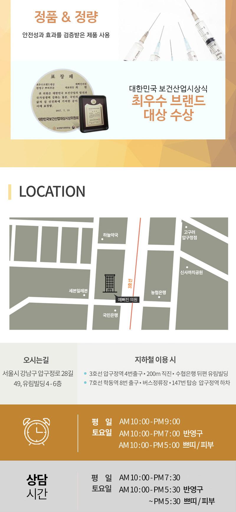 D event info e6cb10969bb9748d2f