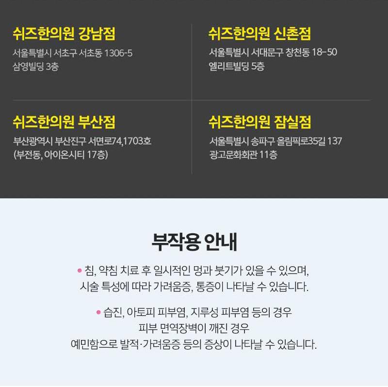 D event info a760f0703b4304477e