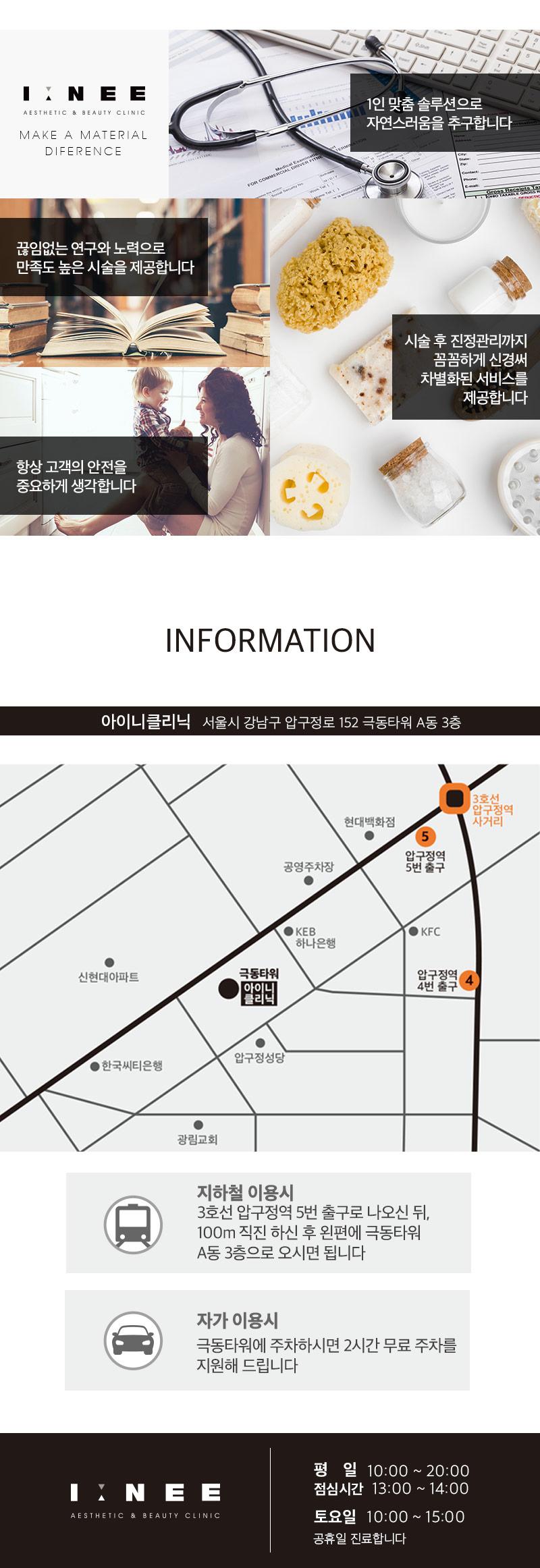 D event info 46372082683ff8ef19