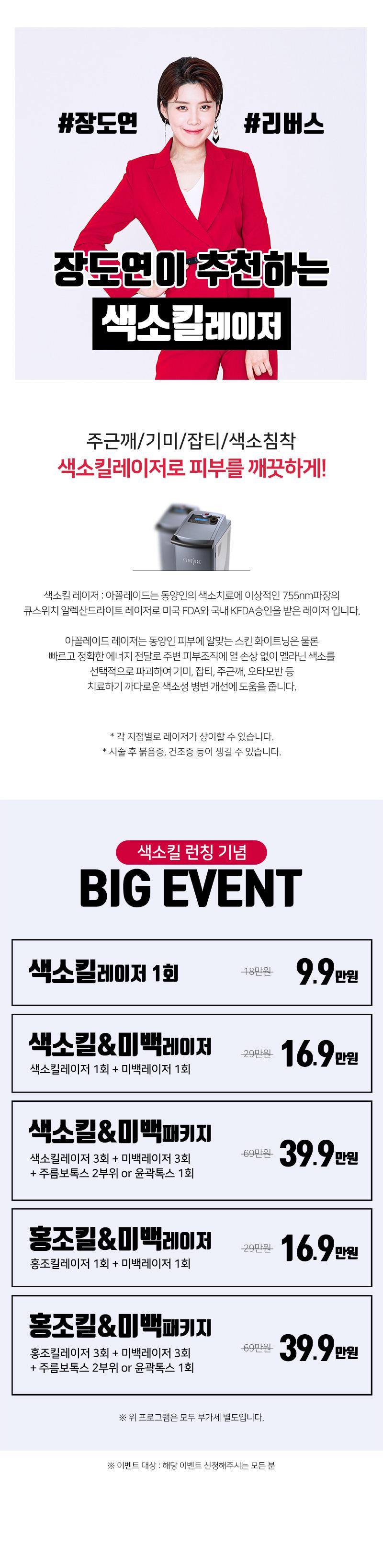 D event info af14d9265f6821640b
