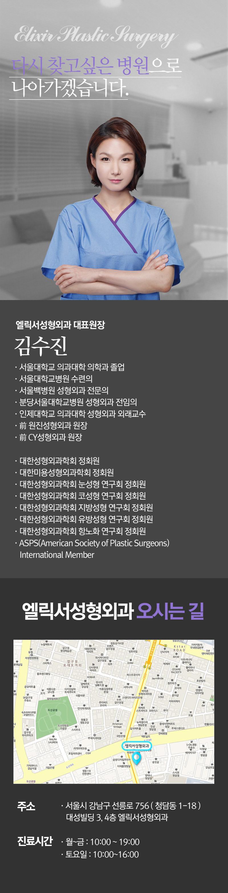 D event info b9e3147212cdc53914