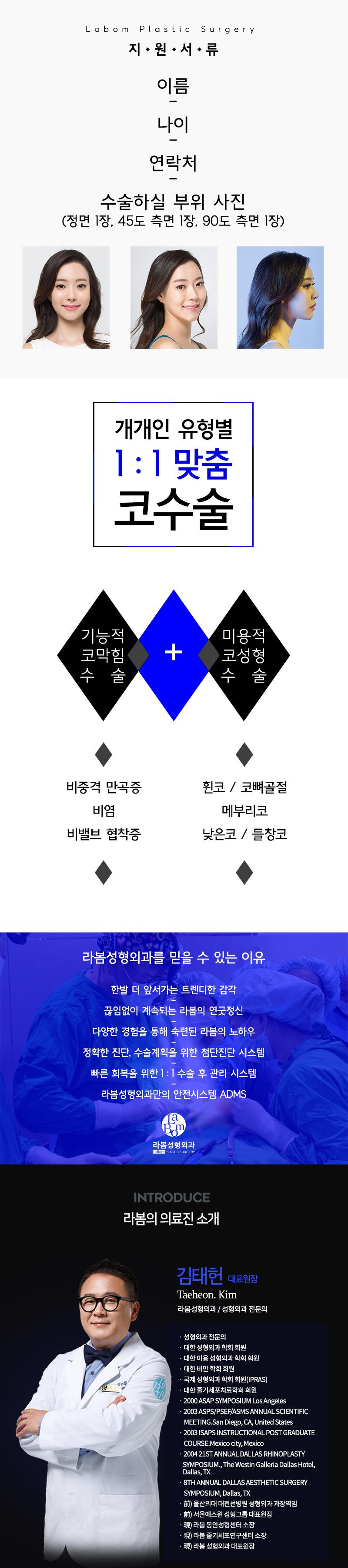 D event info b7a86a26a7ee4f217e