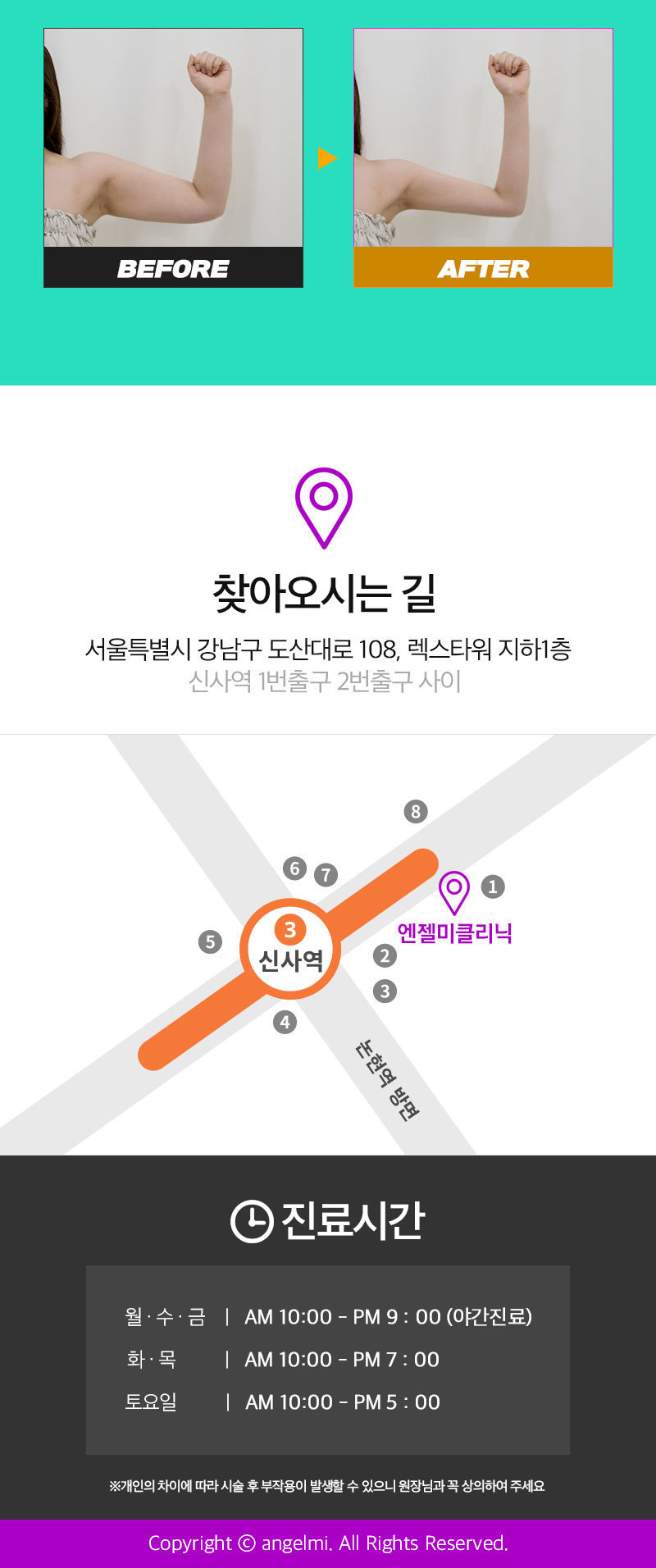 D event info 648043c5ccfa9f351d