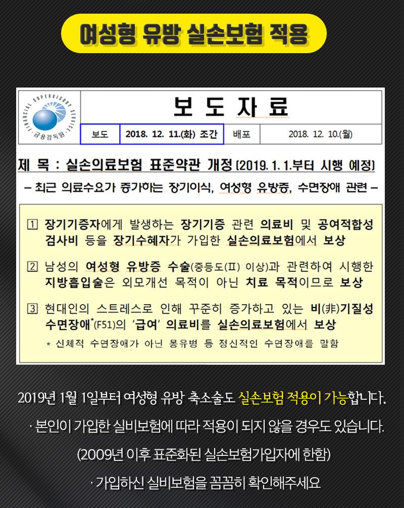 D event info b587c8303412375090