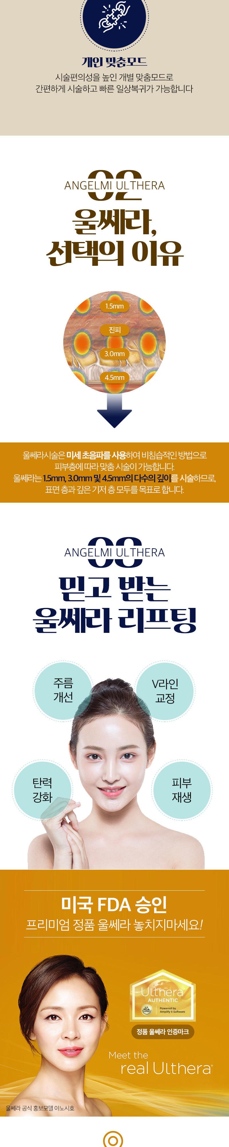 D event info 48f45c13368c9e30df