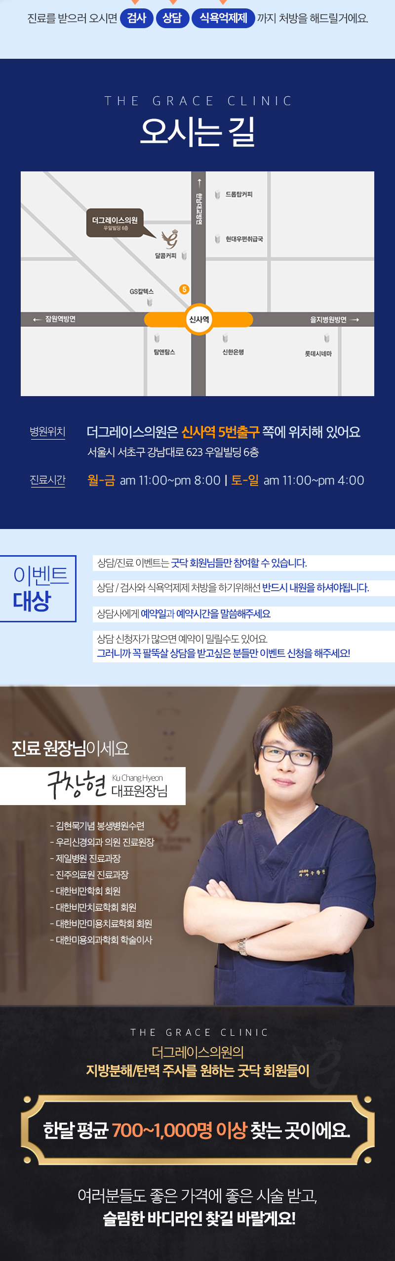 D event info b81c7a09f0015dc65b